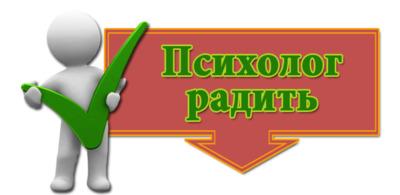 Миколаївська загальноосвітня школа І-ІІІ ступенів №31 ...
